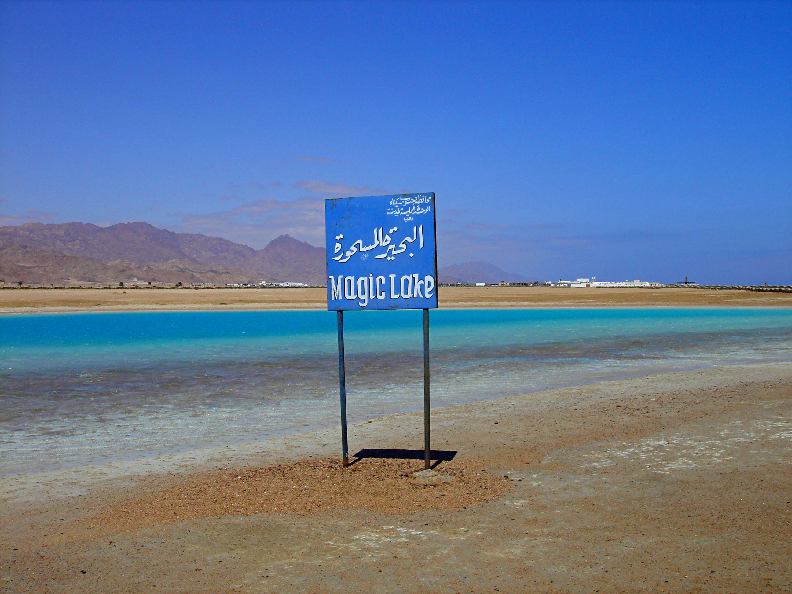 Dahab-Magic-Lake