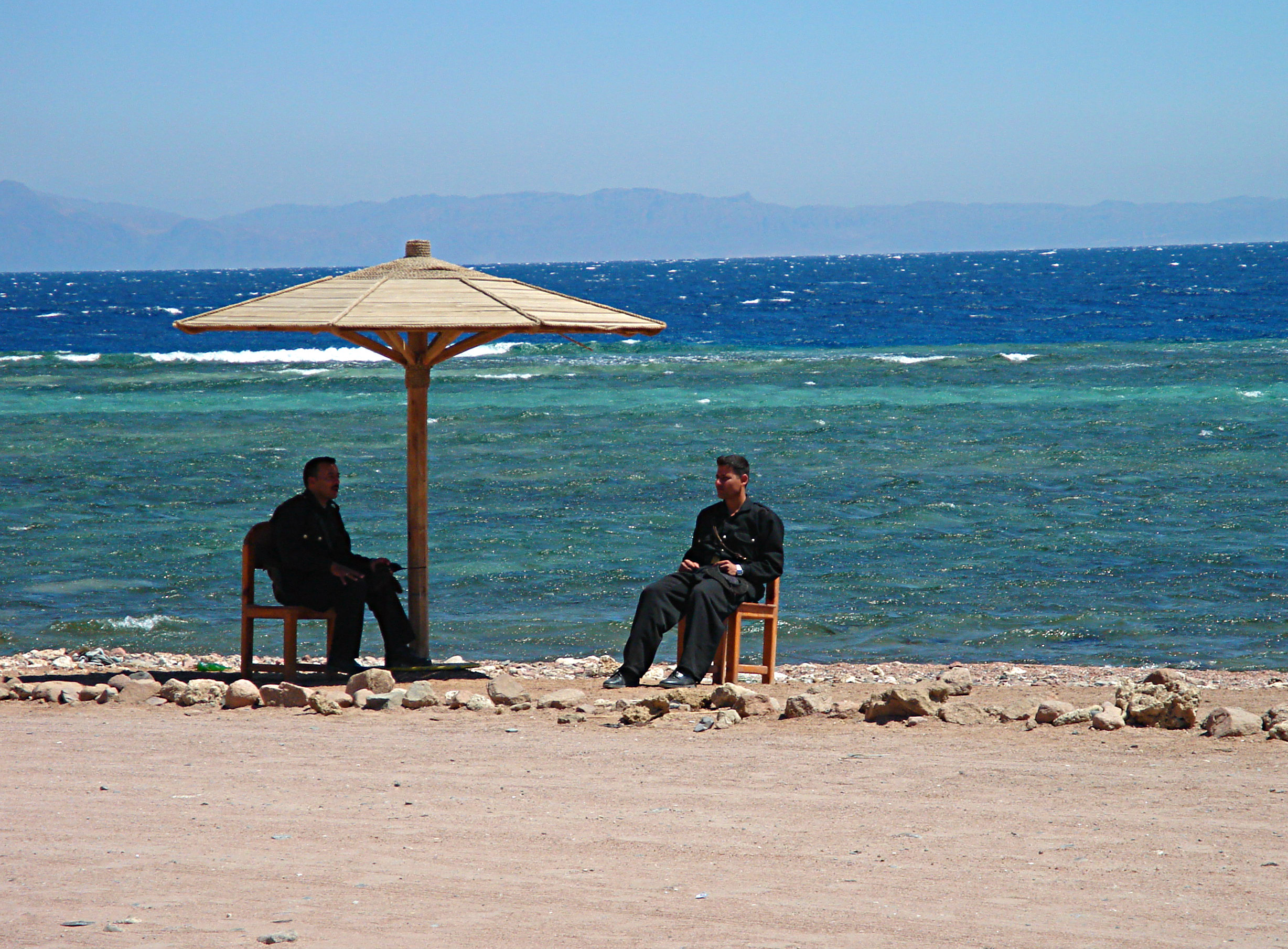 Dahab-Security