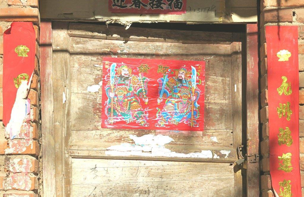 China-Henan-Guoliang-Bergdorf-alte-Tür