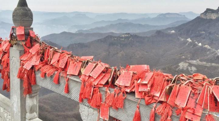 Henan-China-Yuntai-Mountain