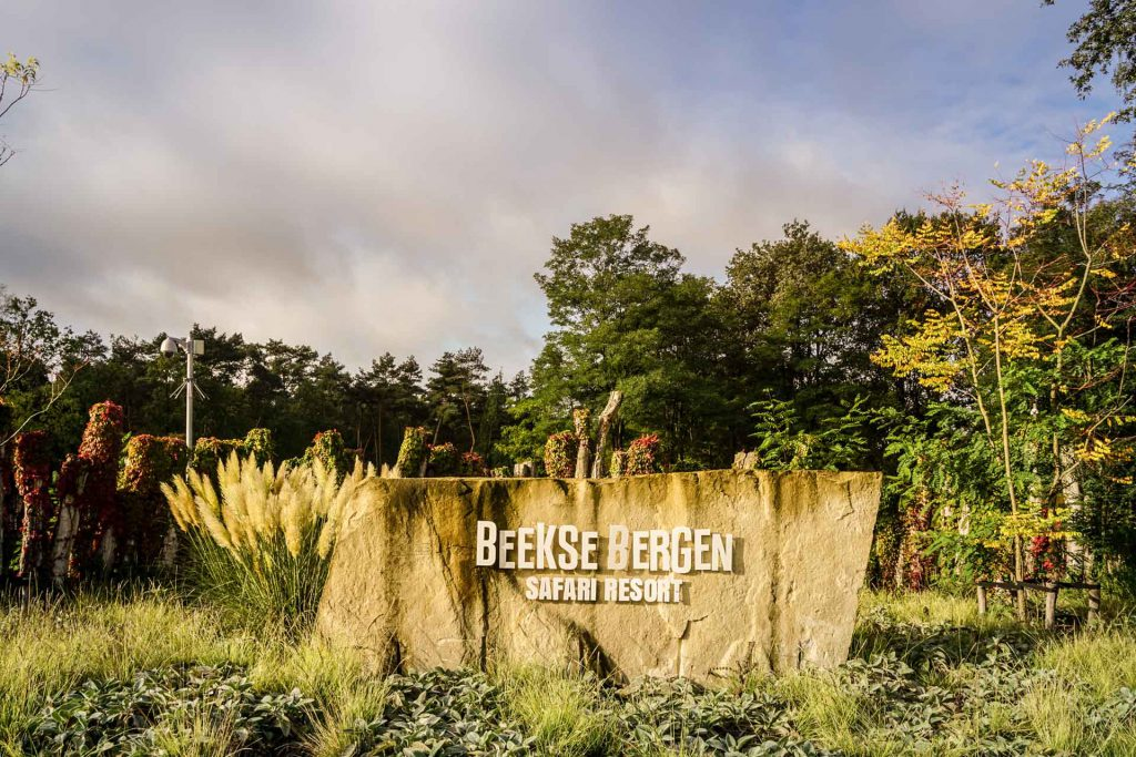Safaripark Beekse Bergen Resorteingang